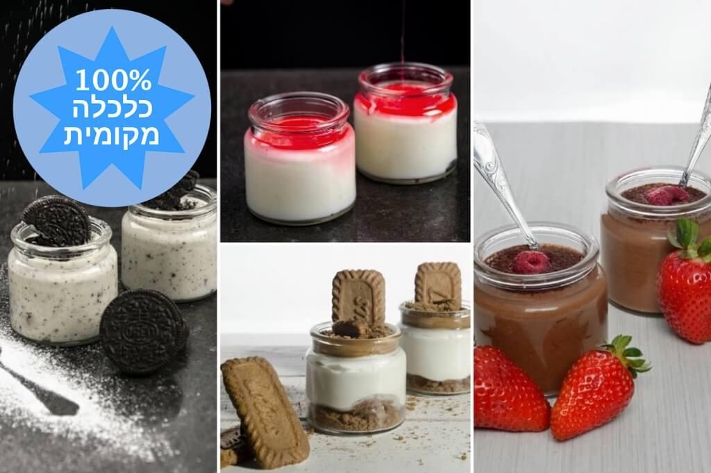 אתר Dessert4u מחריש - בהטבה טעימה על קינוחים עד הבית
